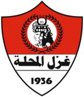 Ghazi el Mehalla