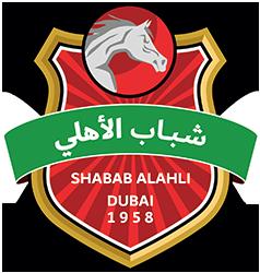 Shabab Al Ahli (Dubai)