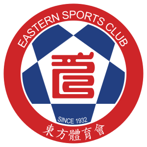 Eastern (Hong Kong)