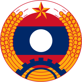 Lao Army